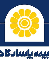 pasargad-insurance-logo